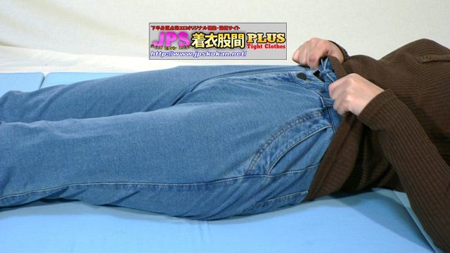 Croaked Jeans version #1