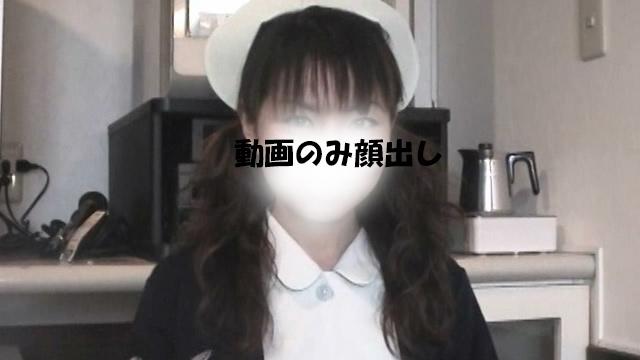 Regular health checkup of Satsuki Nurse
