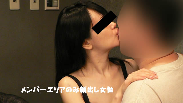 Thick kiss at a bar with a bewitching married woman! #3