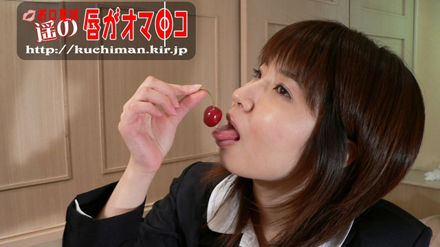 Classroom chairperson's cherry blowjob! #1