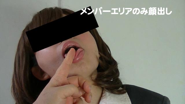 Wife of erotic too kiss face (sub-camera)