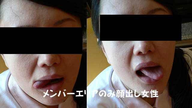 A kiss face of a beautiful wife Yuko's duck mouth! #2
