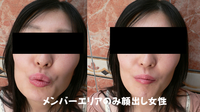 Kiss face of silly but erotic married woman!
