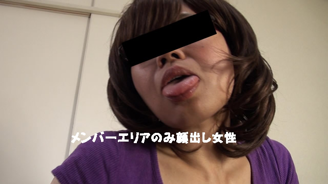 Erotic kissing face with tongue movement! #1