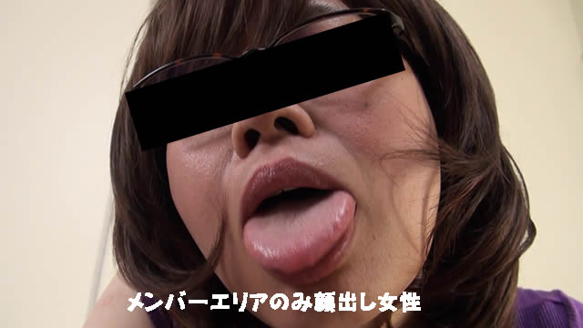 Erotic kissing face with tongue movement! #2