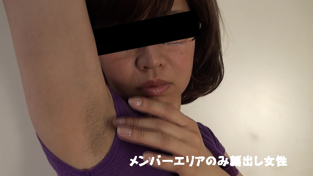 Wild licking armpit of married woman Miho! #1