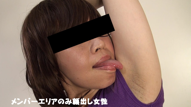Wild licking armpit of married woman Miho! #2
