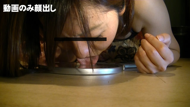 Breast chiller floor licking camera test of beautiful glasses!