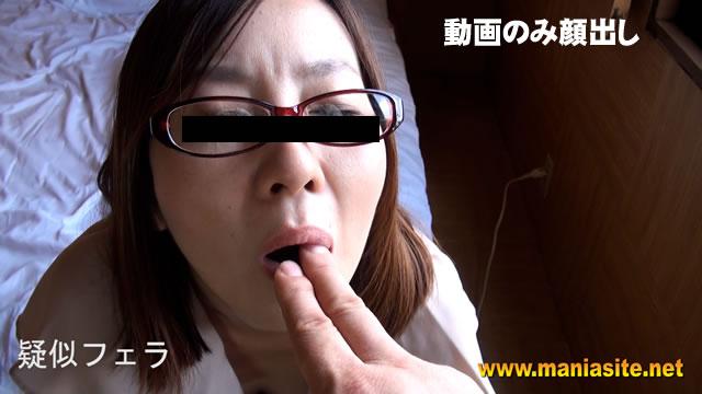 Pseudo-blow, pseudo-cum-mouth, pseudo-cum that beautiful glasses do!