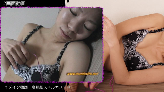 Yuna's Rotor Play with Small Tits! (2-screen movie) #2