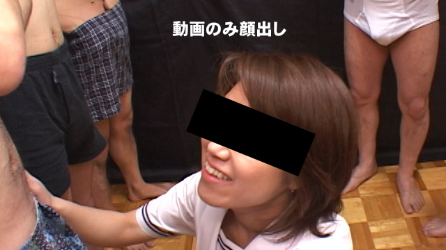Amateur Semen Mania Tomomi-chan Wearing Uniform And Bukkake Together! #1