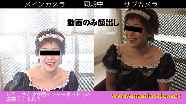 Amateur woman Hiroko's semen test shooting that she has done too much! #1