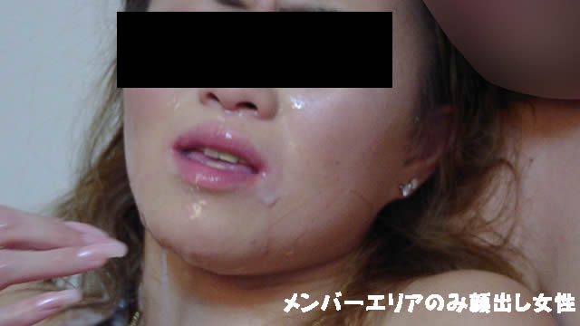 A bukkake off party with Hitomi-chan, a semen virgin! #2